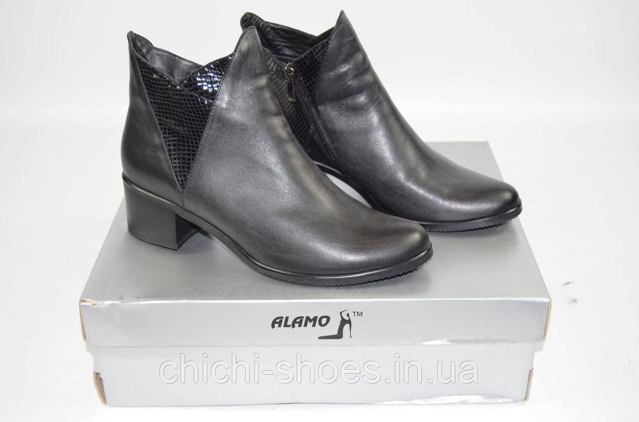 Ботильоны женские Alamo 7-53 чёрные кожа каблук (последний 36 размер)