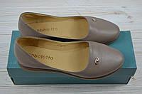 Балетки женские Arcoboletto 3-0204-4 бежевые кожа, фото 1