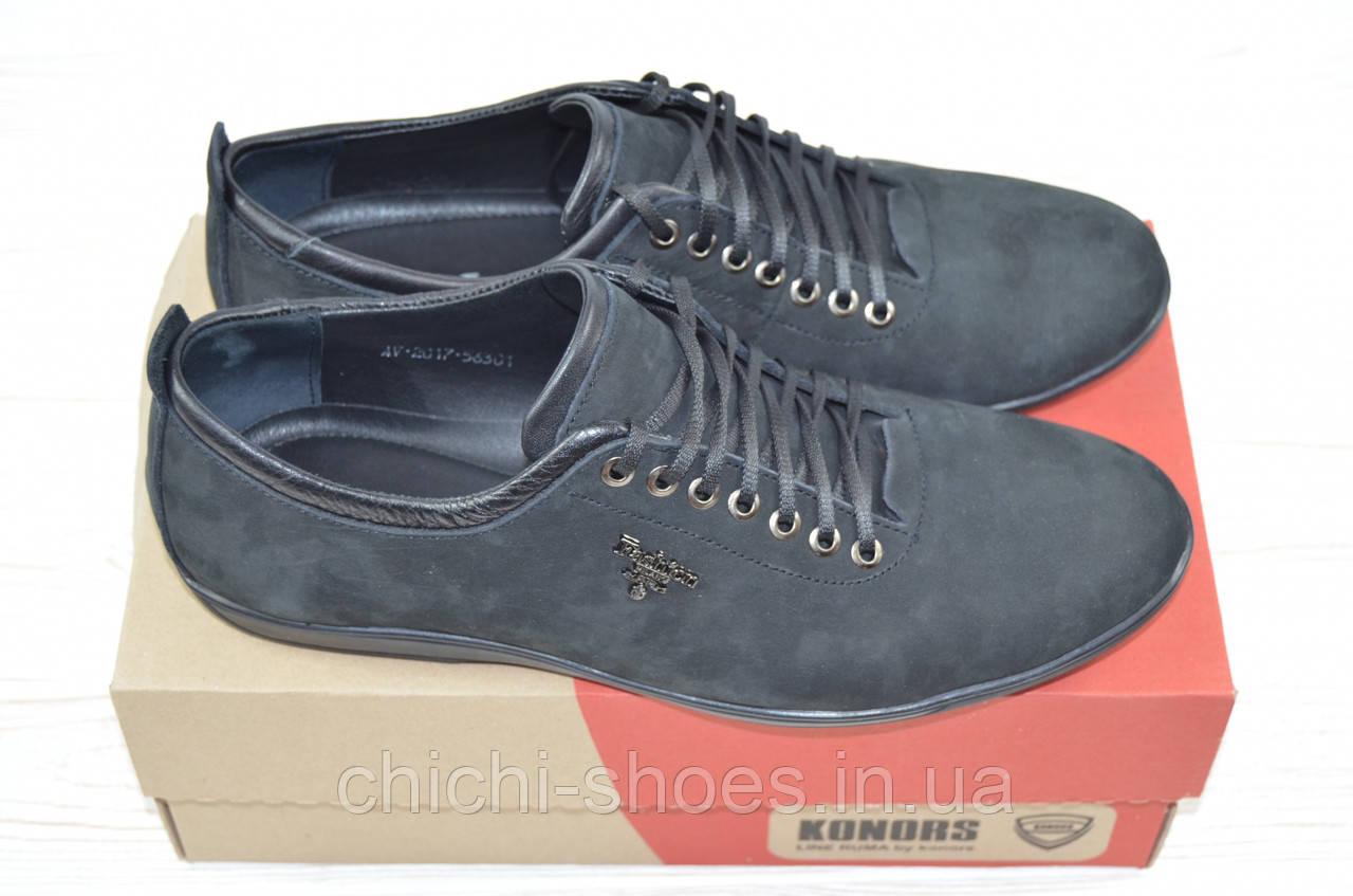 Туфли мужские Konors 870-3-1 чёрные нубук на шнурках