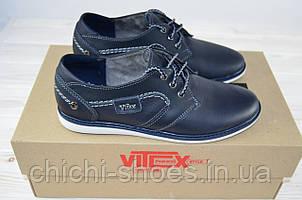 Туфли подростковые Vitex 2106 синие кожа на шнурках