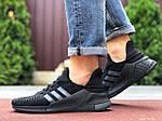 Чоловічі кросівки Adidas Climacool (чорно-сірі) 9530, фото 3