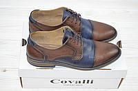 Туфли мужские Covalli 17-6 сине-коричневые кожа на шнурках, фото 1