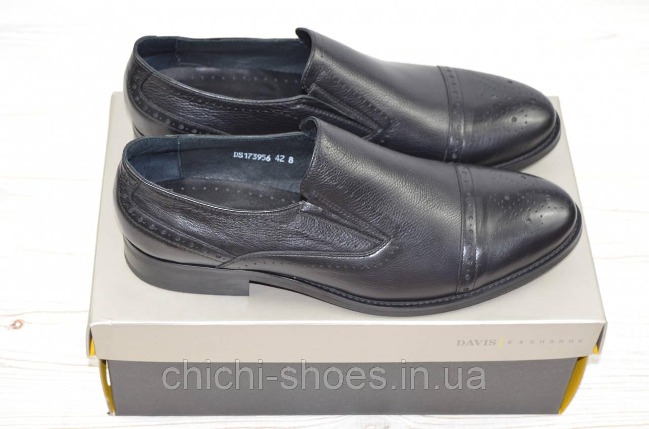 Туфли мужские Davis 1739-56 чёрные кожа на резинках