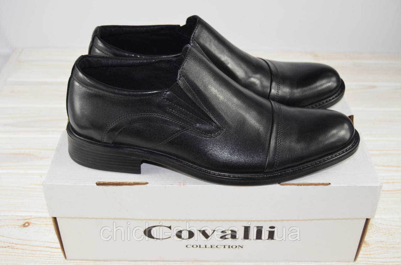 Туфли мужские Covalli 15-72 чёрные кожа на резинках