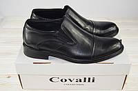 Туфли мужские Covalli 15-72 чёрные кожа на резинках, фото 1