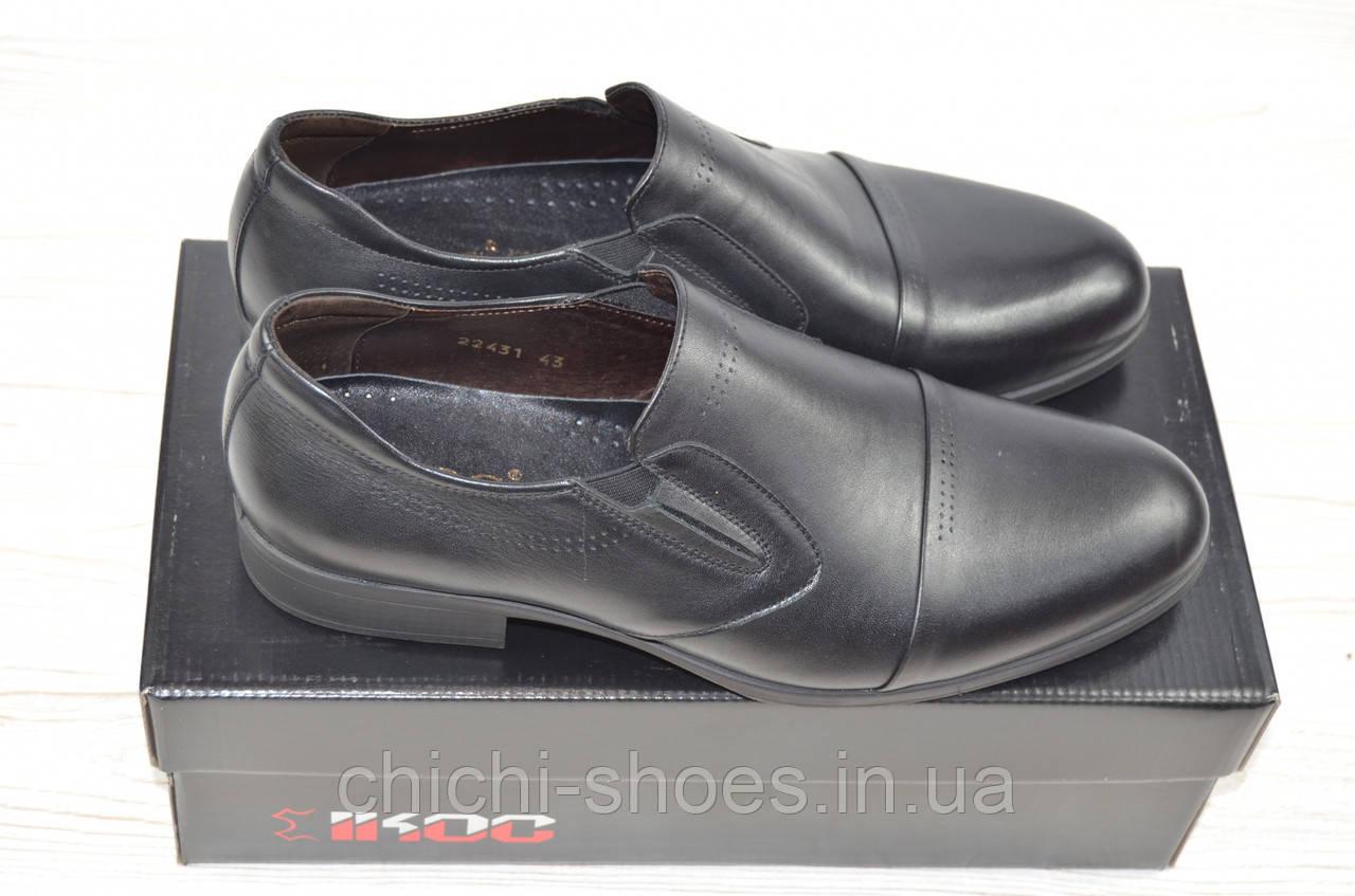 Туфли мужские Ikos 2243-1 чёрные кожа на резинках