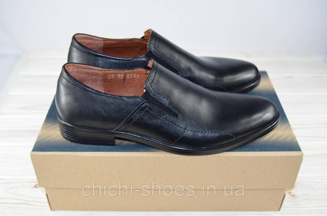 Туфли мужские Bonis 72-11 чёрные кожа на резинках
