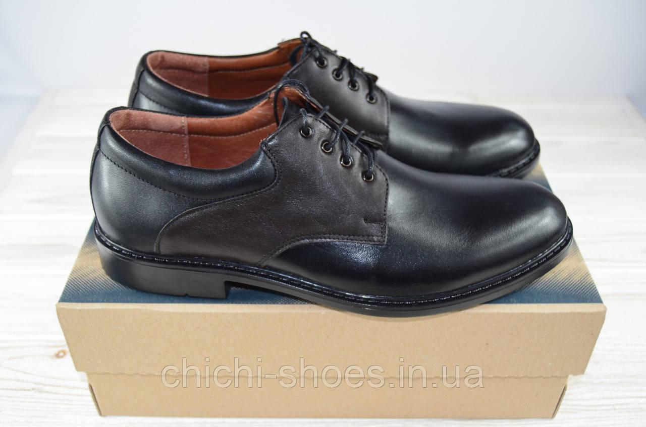 Туфли мужские Bonis 67-20 чёрные кожа на шнурках