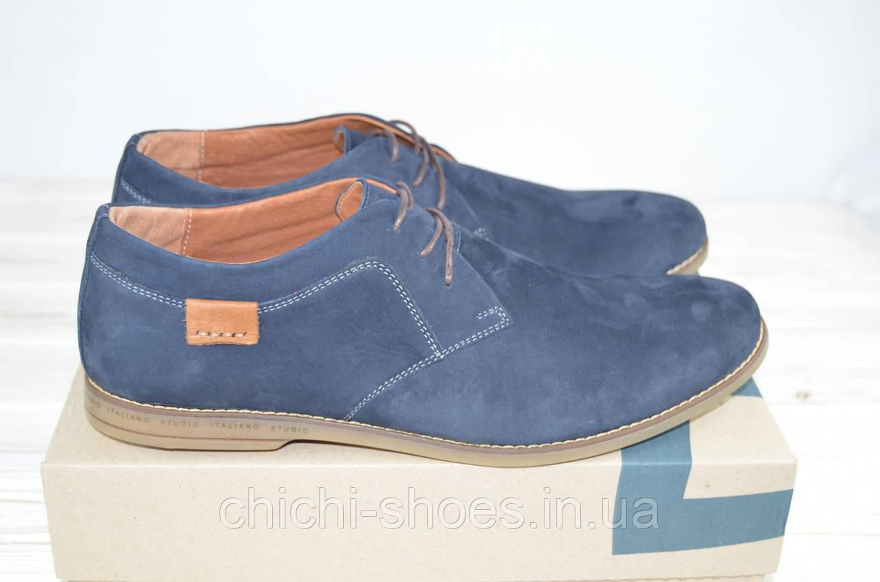 Туфли мужские Affinity 1589-229 синие нубук на шнурках