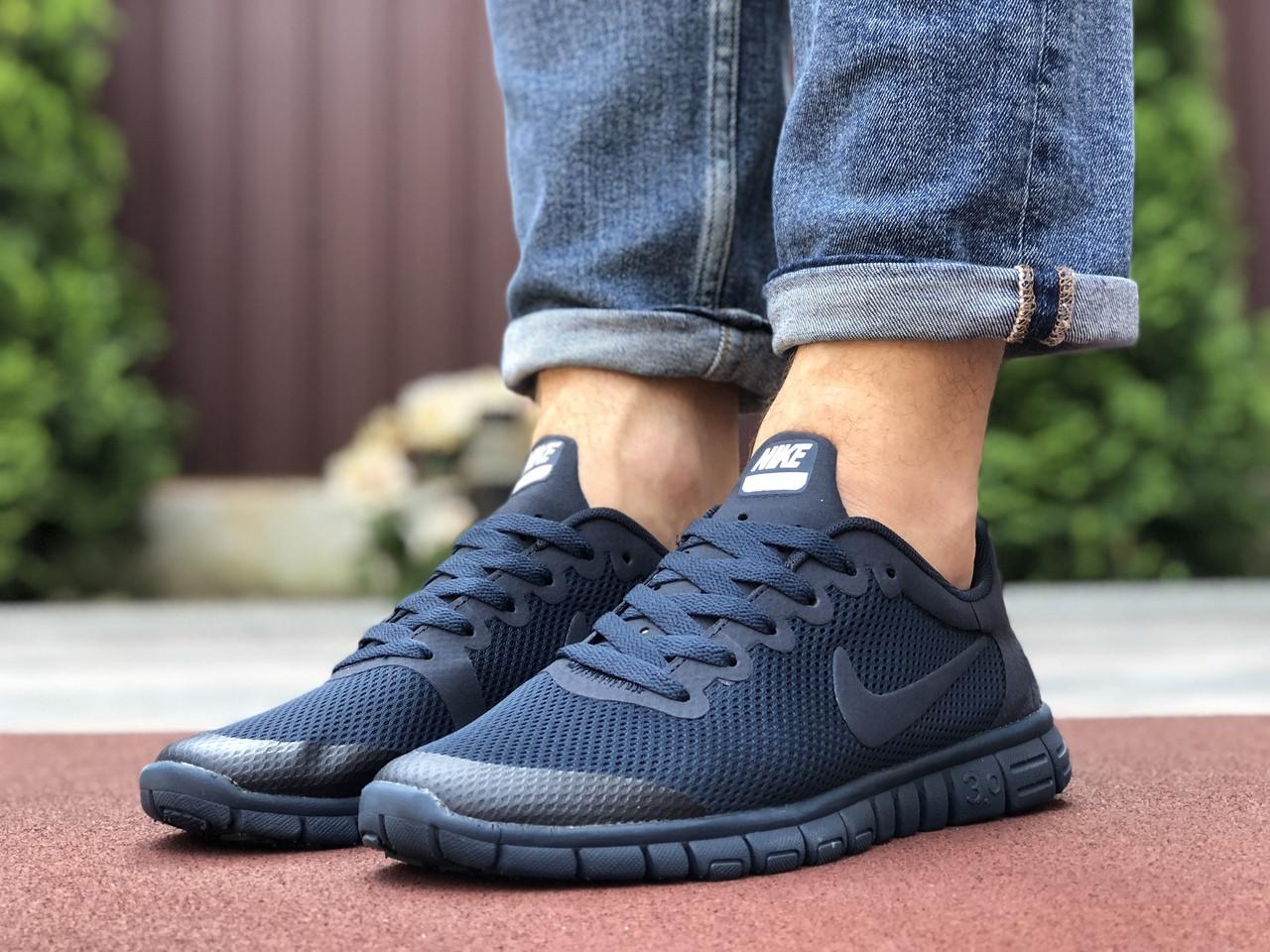 Мужские кроссовки Nike Free Run 3.0 (темно-синие) 9532