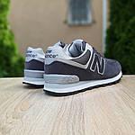 Мужские замшевые кроссовки New Balance 574 (темно-серые) 10204, фото 2
