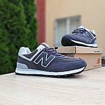 Мужские замшевые кроссовки New Balance 574 (темно-серые) 10204, фото 3
