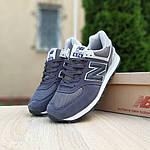 Мужские замшевые кроссовки New Balance 574 (темно-серые) 10204, фото 6