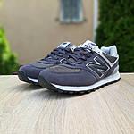 Мужские замшевые кроссовки New Balance 574 (темно-серые) 10204, фото 8