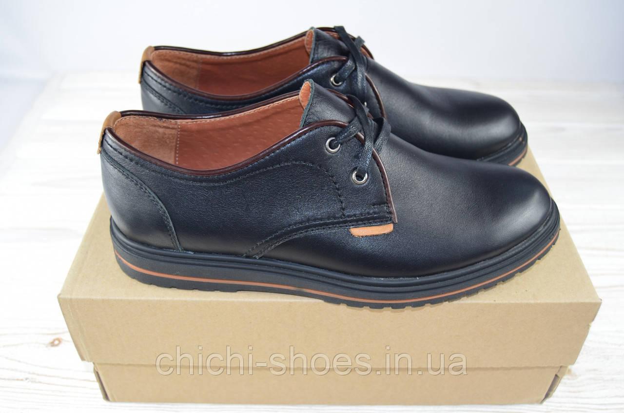 Туфли мужские Affinity 1679-11 чёрные кожа на шнурках размеры 40,44