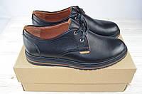 Туфли мужские Affinity 1679-11 чёрные кожа на шнурках, фото 1