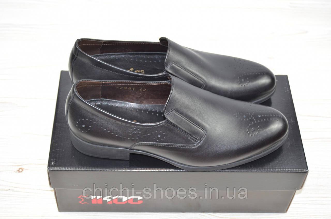 Туфли мужские Ikos 3298-1 чёрные кожа на резинках