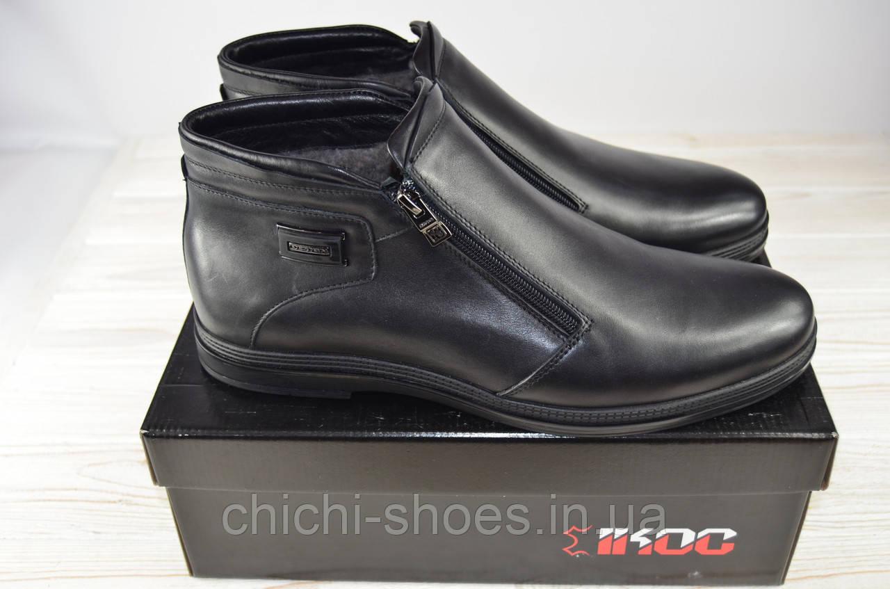 Ботинки мужские зимние IKOS 1366-1 чёрные кожа