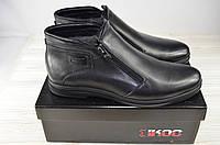 Ботинки мужские зимние IKOS 1366-1 чёрные кожа, фото 1