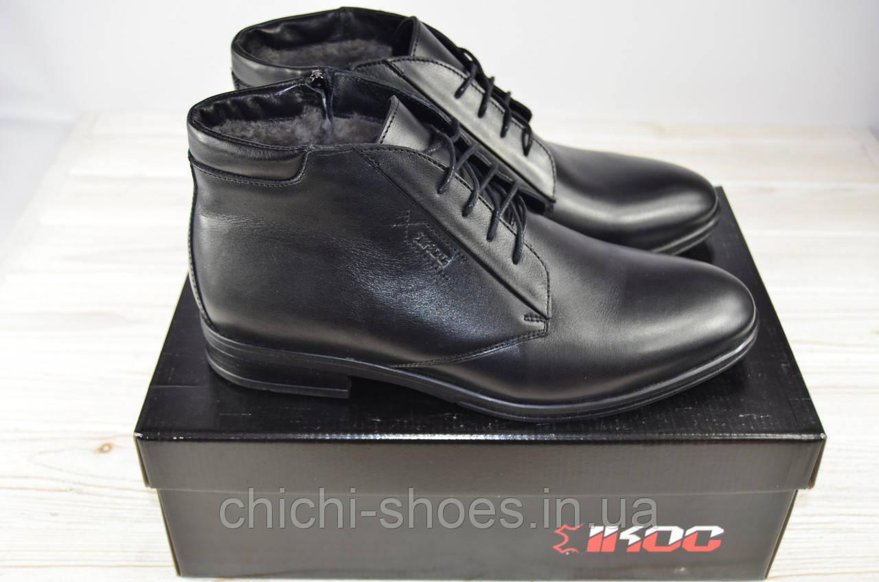 Ботинки мужские зимние IKOS 2655-1 чёрные кожа на шнурках
