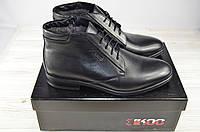 Ботинки мужские зимние IKOS 2655-1 чёрные кожа на шнурках, фото 1