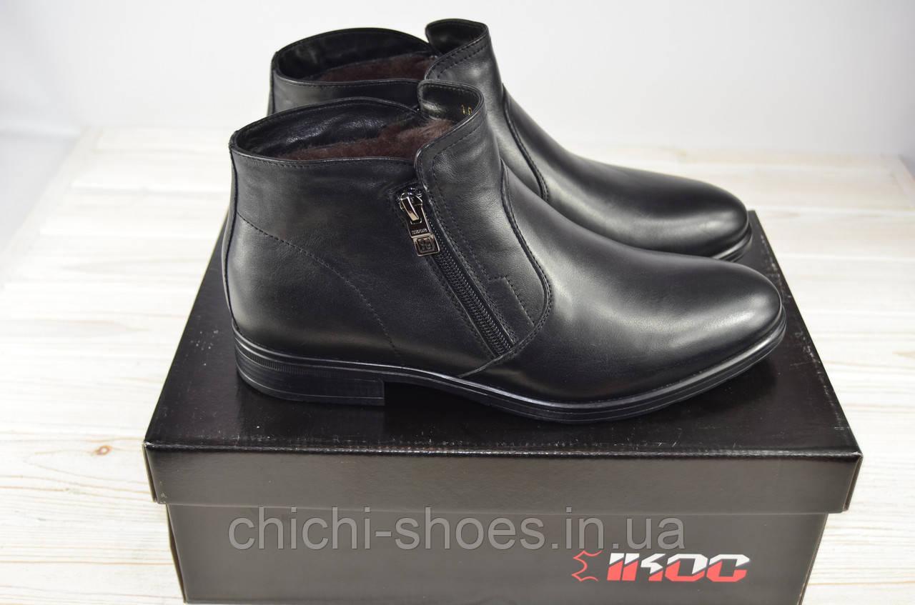Ботинки мужские зимние IKOS 1085-1 чёрные кожа (последний 40 размер)