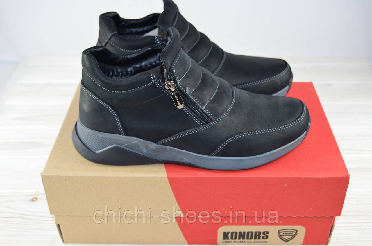 Ботинки мужские зимние KONORS 110-04-13 чёрные кожа