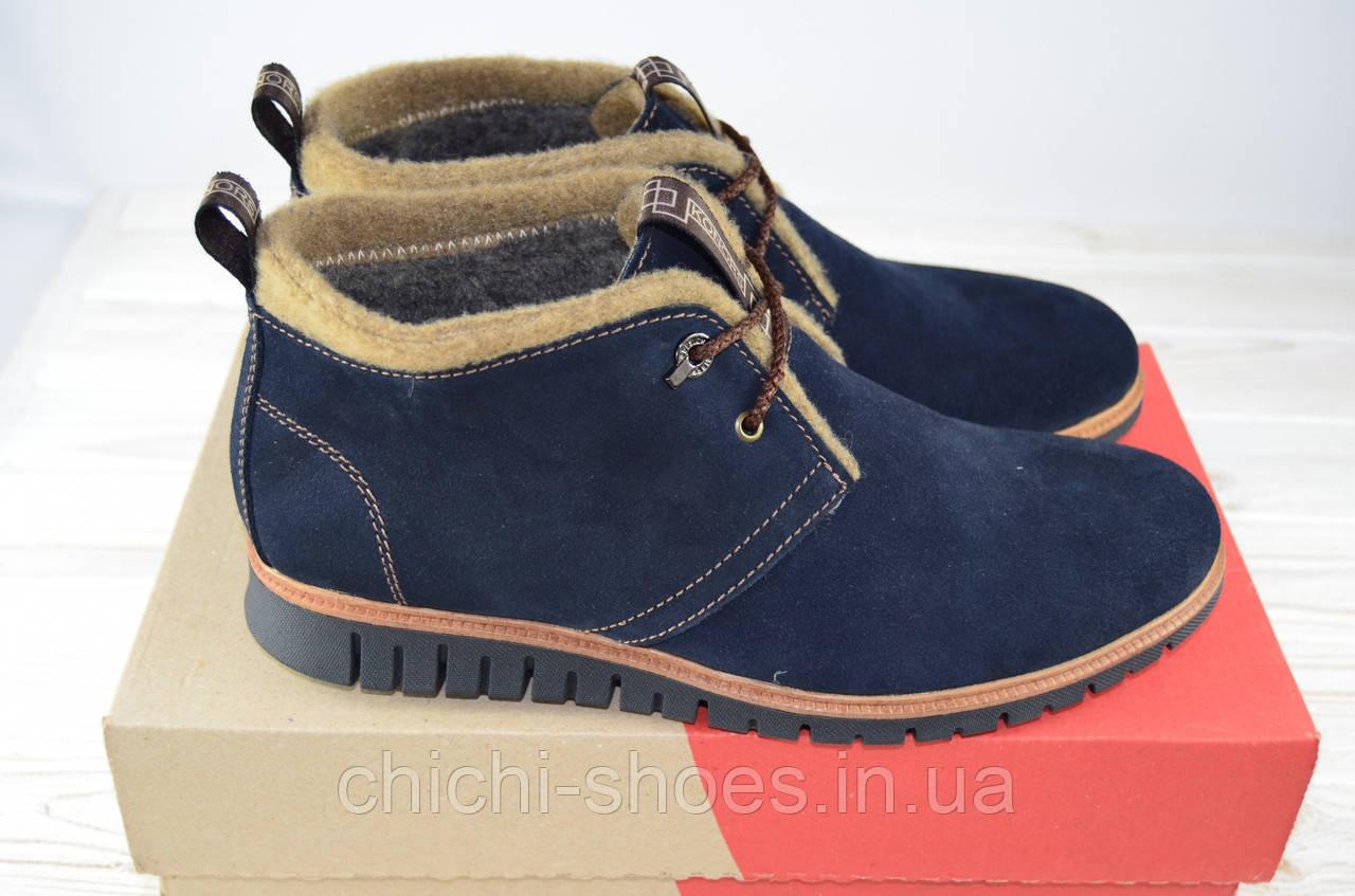 Ботинки мужские зимние Konors 387-1-03-49 синие замша на шнурках