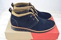Ботинки мужские зимние Konors 387-1-03-49 синие замша на шнурках, фото 1