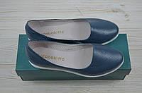 Балетки женские Arcoboletto 25-1-0204-6 синие кожа, фото 1