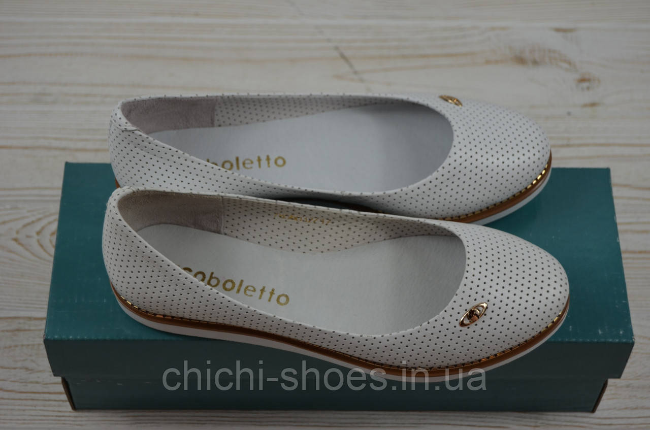Балетки женские Arcoboletto 1-1-0202-6 белые кожа