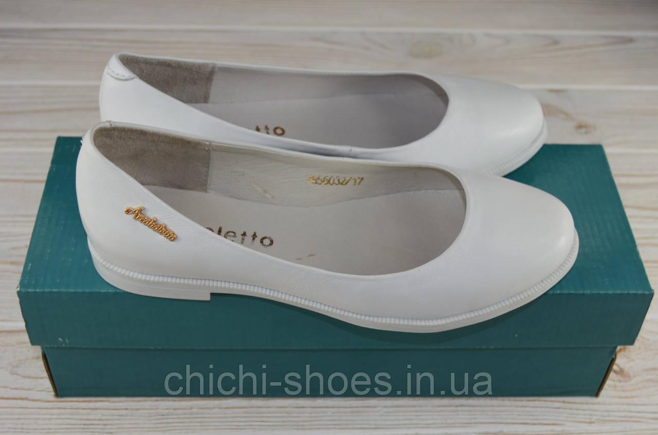 Балетки женские Arcoboletto 1-0202-32 белые кожа