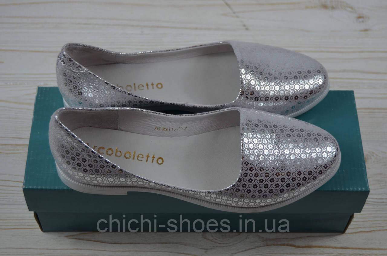 Балетки женские Arccoboletto 707-0204-32 серебро кожа