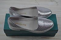 Балетки женские Arccoboletto 707-0204-32 серебро кожа, фото 1