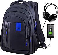 Молодежный рюкзак для подростков с ортопедической спинкой черный с usb портом для парней Winner one для