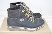 Ботинки подростковые зимние SKY TOWN 401-8 чёрные нубук