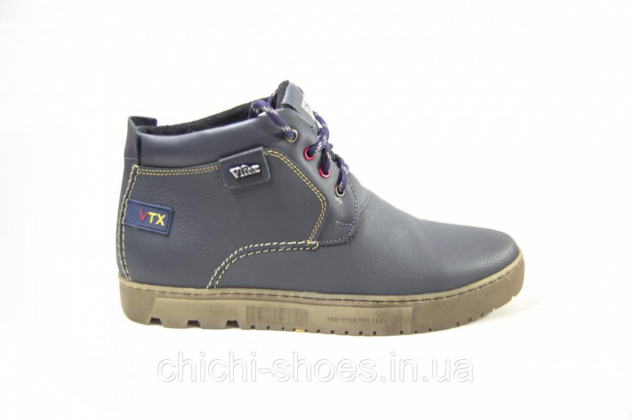 Ботинки мужские зимние Vitex 1511 чёрные кожа на шнурках