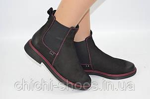 Ботинки женские демисезонные Bogun 2858 чёрные нубук (последний 36 размер)