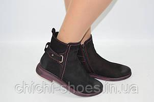 Ботинки женские демисезонные Bogun 2263 чёрные нубук (последний 39 размер)