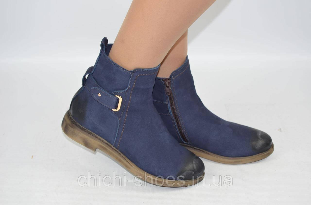 Ботинки женские демисезонные Bogun 2263-1 синие нубук