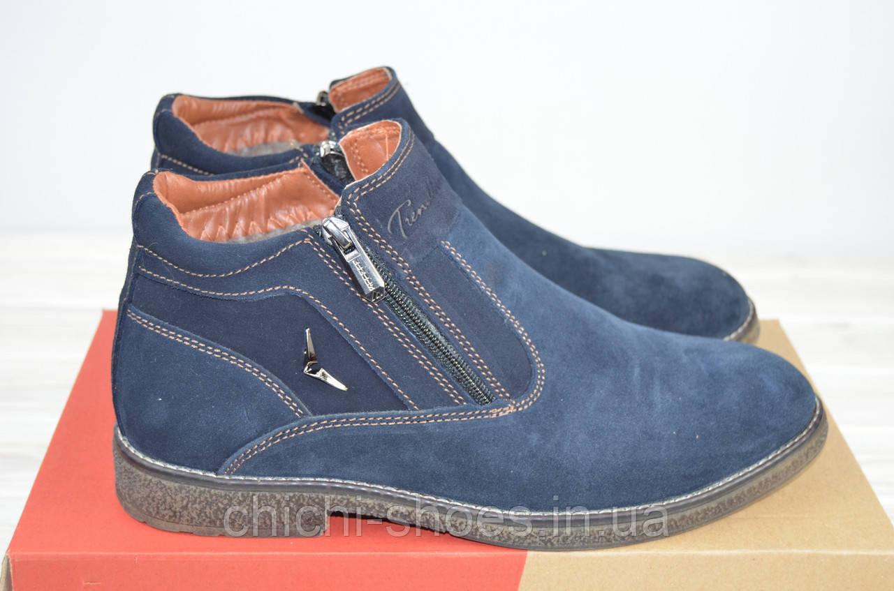 Ботинки мужские зимние Конорс 1029-03-49 синие нубук