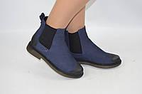 Ботинки женские демисезонные Bogun 2858-1 синие нубук, фото 1