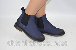 Ботинки женские демисезонные Bogun 2858-1 синие нубук