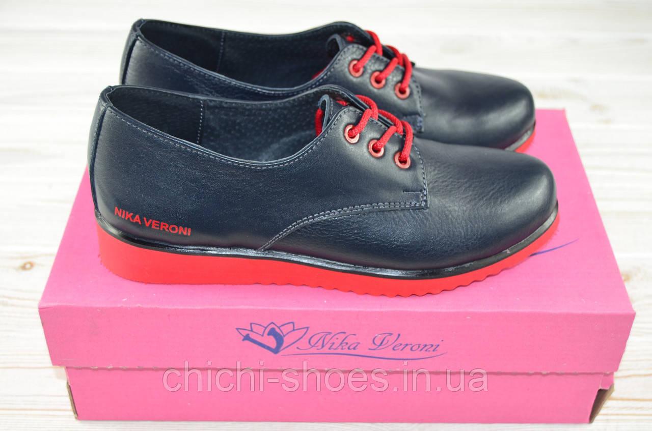 Туфли женские Nika Veroni 43-2 чёрные кожа низкий ход на шнурке
