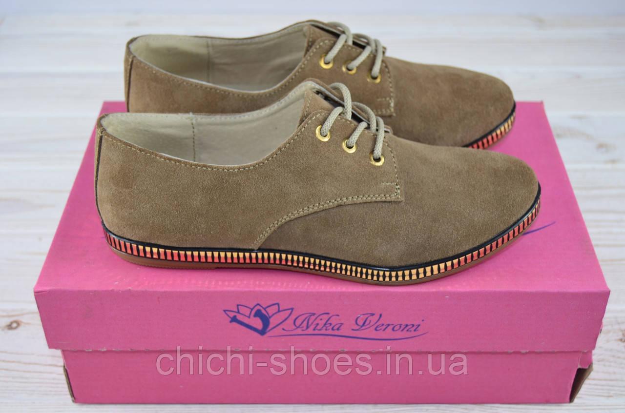 Туфли женские Nika Veroni 47-1 бежевые замша низкий ход на шнурке