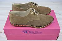 Туфли женские Nika Veroni 47-1 бежевые замша низкий ход на шнурке, фото 1