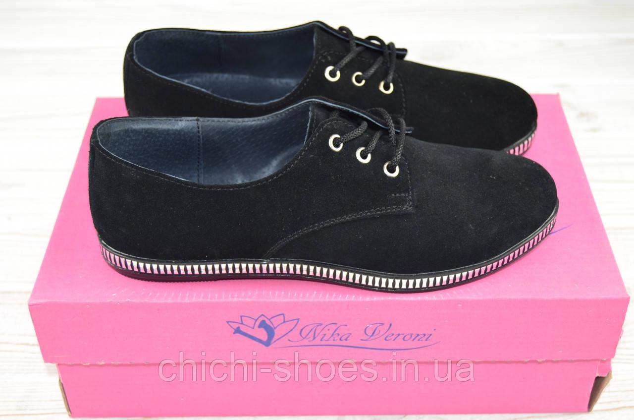 Туфли женские Nika Veroni 47-2 чёрные замша низкий ход на шнурке