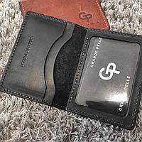 Черная кожаная обложка на ID паспорт и авто документы GP