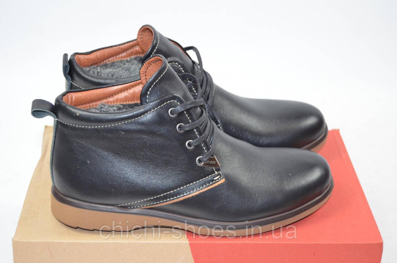 Ботинки мужские зимние Konors 2405-11 чёрные кожа (последний 41 размер)