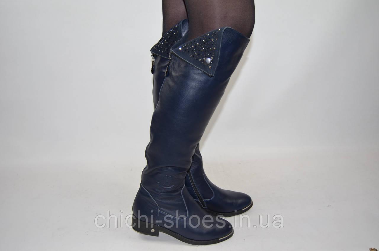 Сапоги-ботфорты женские зимние Mafia 4794-36-25 синие кожа (последний 37 размер)